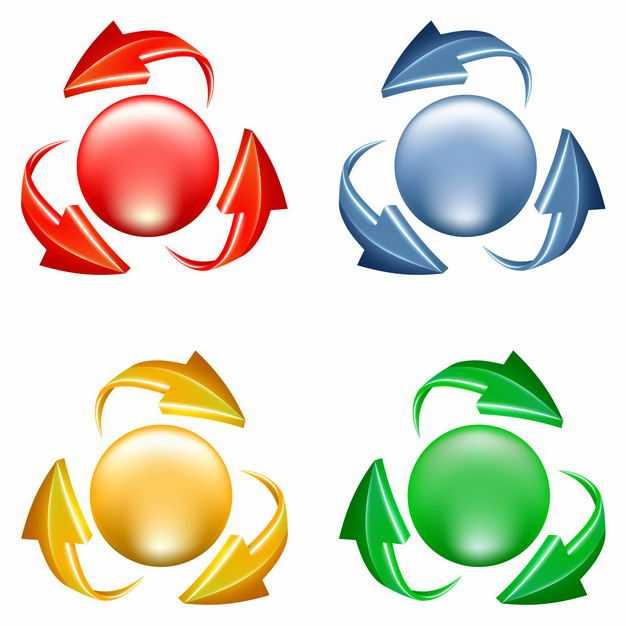 4种颜色的3D立体循环箭头可回收垃圾标志9372462矢量图片免抠素材