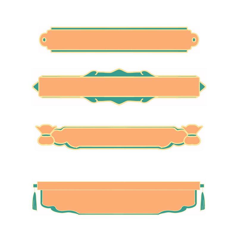 4款中国风绿色橘色标题框文本框信息框3239669图片素材 边框纹理-第1张