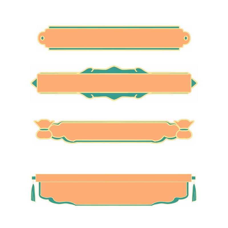 4款中国风绿色橘色标题框文本框信息框3239669图片素材