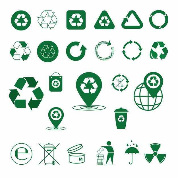 各种垃圾回收扔垃圾环境保护标志2965030矢量图片免抠素材