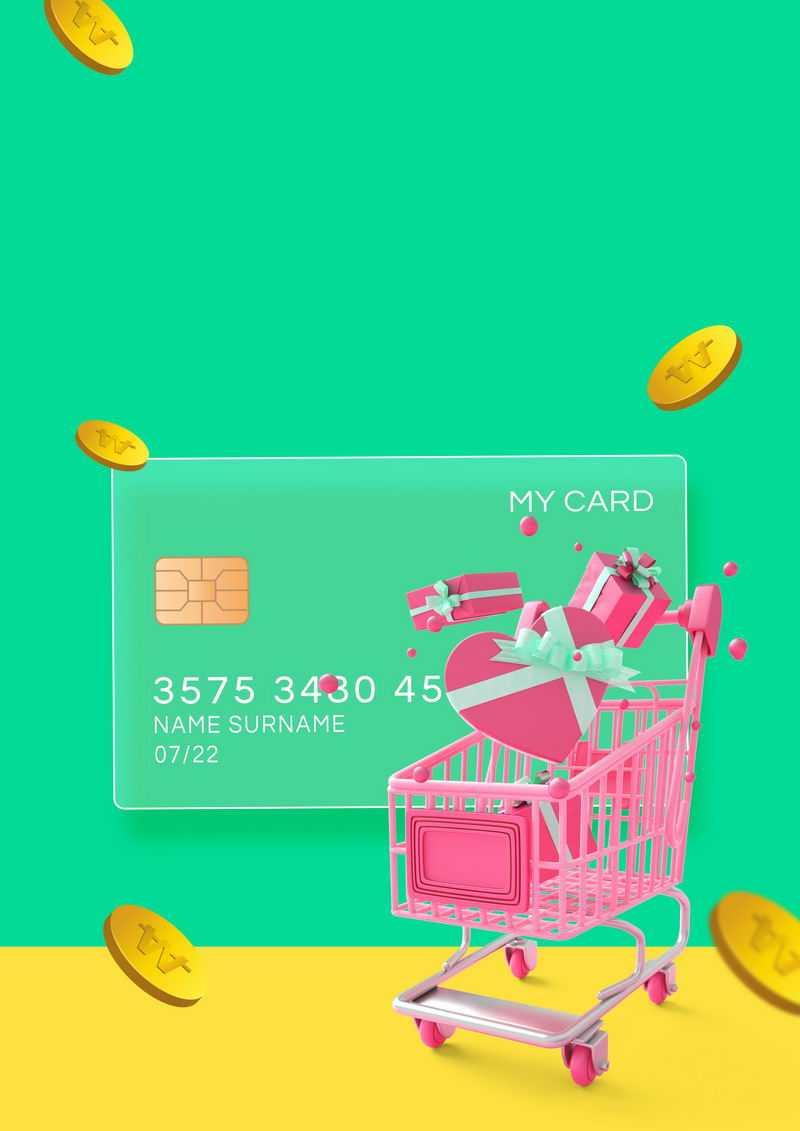 一张毛玻璃半透明效果银行卡和金币粉色购物车6660048免抠图片素材