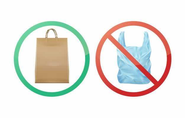 禁止不可降解塑料袋限塑令标志和可重复使用纸袋购物袋1570052矢量图片免抠素材