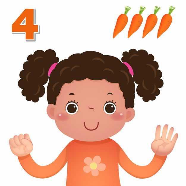 卡通小女孩数数字4幼儿园数学教学数字手势8194734矢量图片免抠素材
