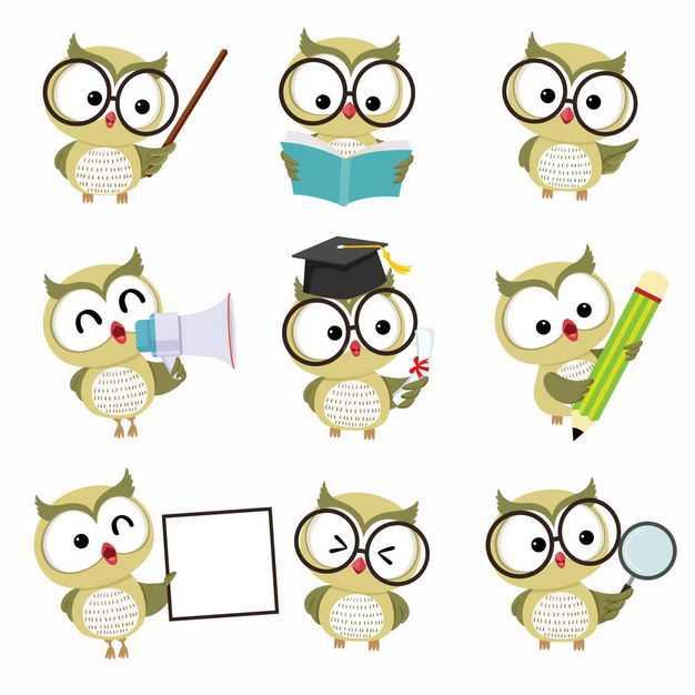9款卡通猫头鹰博士教授9687383矢量图片免抠素材
