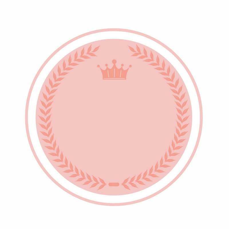 红色树叶徽章标志logo边框装饰2096081AI矢量图片免抠素材