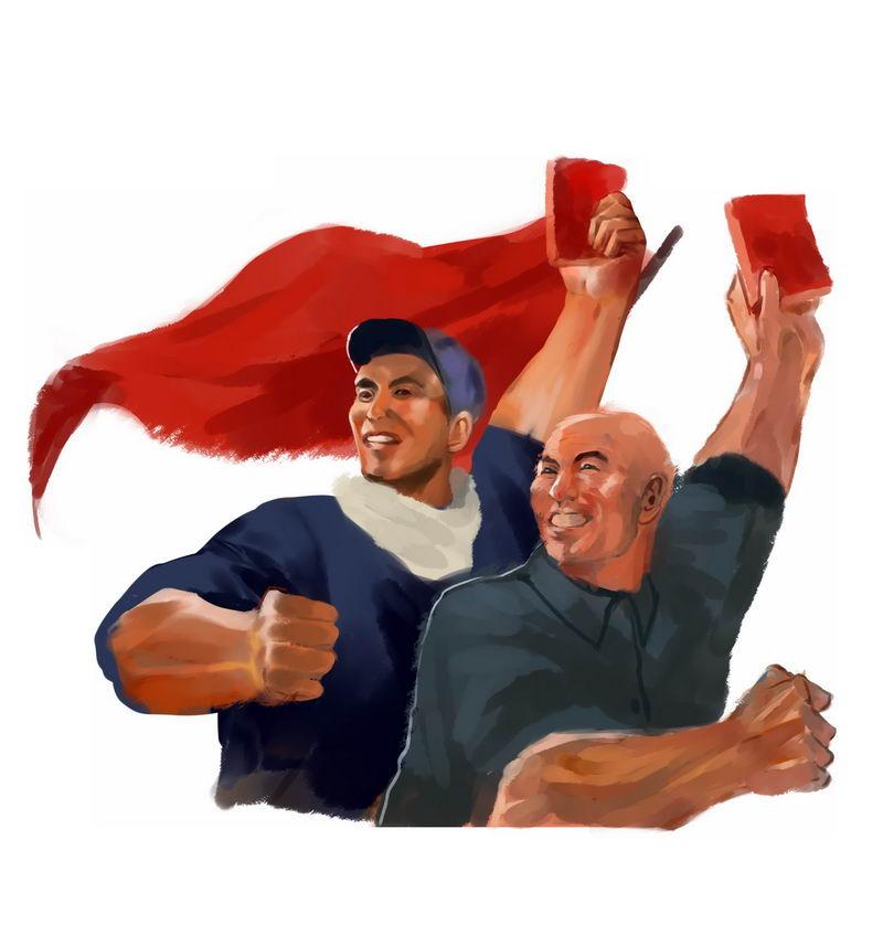 高举小红书的工人阶级劳动人民五一劳动节插画8224326图片素材 人物素材-第1张
