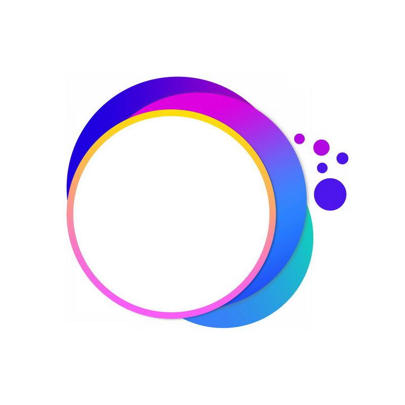 撞色风格彩色渐变色组成的圆环边框装饰7320216png图片免抠素材 边框纹理-第1张