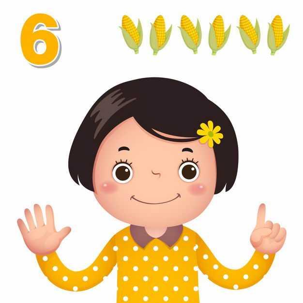 卡通小女孩数数字6幼儿园数学教学数字手势7756322矢量图片免抠素材