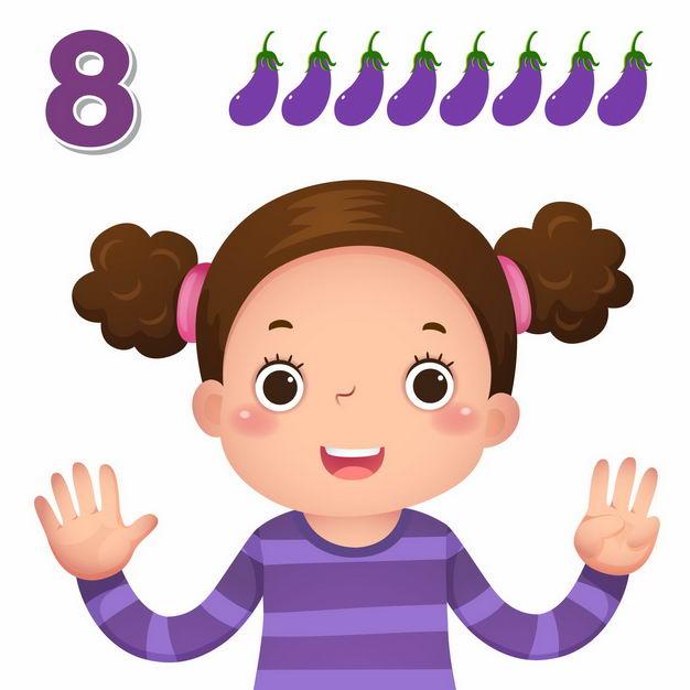 卡通小女孩数数字8幼儿园数学教学数字手势5523587矢量图片免抠素材 教育文化-第1张