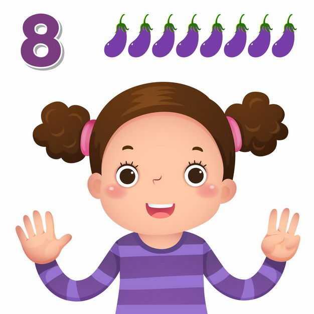 卡通小女孩数数字8幼儿园数学教学数字手势5523587矢量图片免抠素材