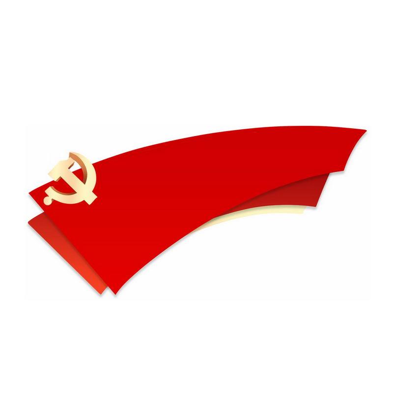 党徽装饰的红旗文本框标题框4793818图片素材 节日素材-第1张