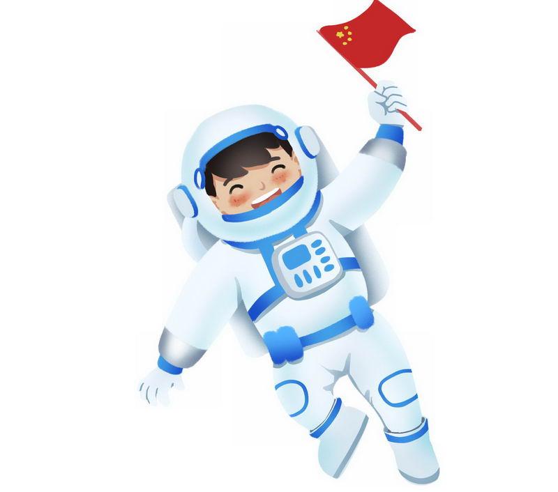 举着国旗五星红旗的卡通中国宇航员航天事业9843822png图片免抠素材 人物素材-第1张