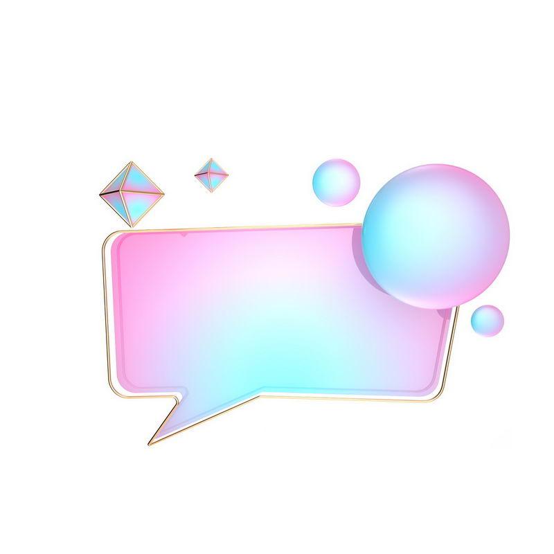 C4D风格粉色蓝色渐变色圆球和立体对话框9468804免抠图片素材 边框纹理-第1张