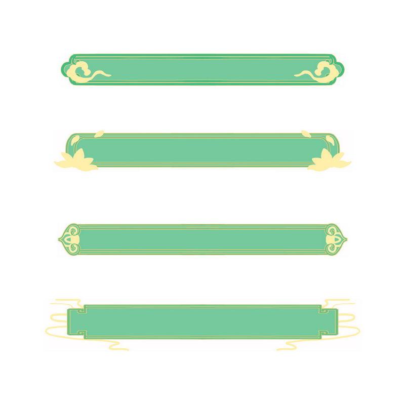 4款中国风祥云图案装饰的绿色标题框文本框信息框9034135图片素材 边框纹理-第1张