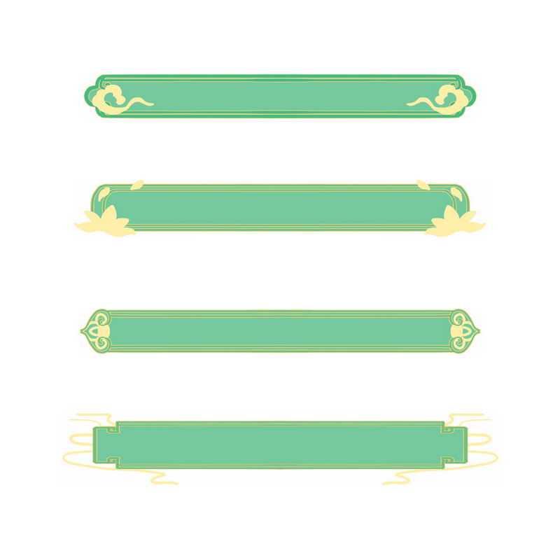 4款中国风祥云图案装饰的绿色标题框文本框信息框9034135图片素材