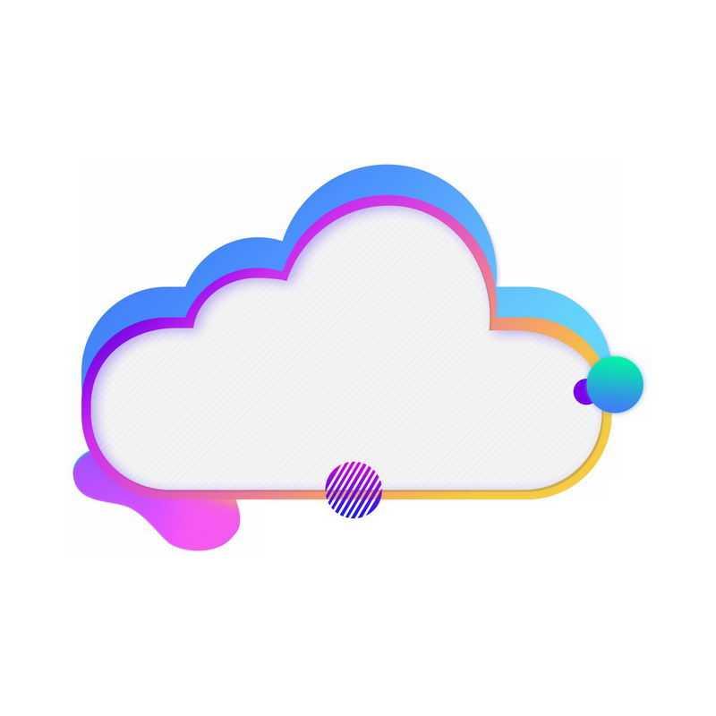 撞色风格彩色渐变色组成的云朵形状边框装饰7153535png图片免抠素材