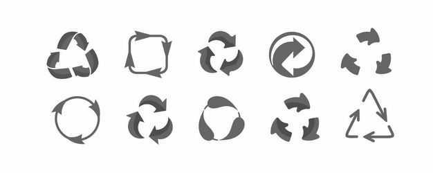 10款黑色的循环箭头可回收垃圾标志图案4259654矢量图片免抠素材