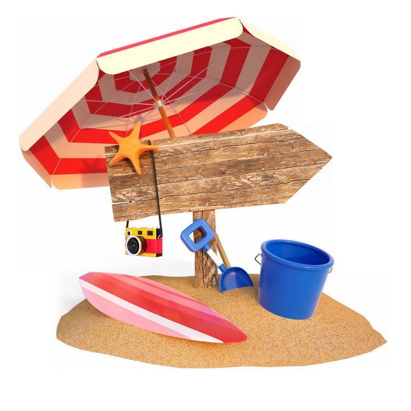 沙滩上的冲浪板遮阳伞水桶等热带海岛旅游元素8360773图片素材 休闲娱乐-第1张