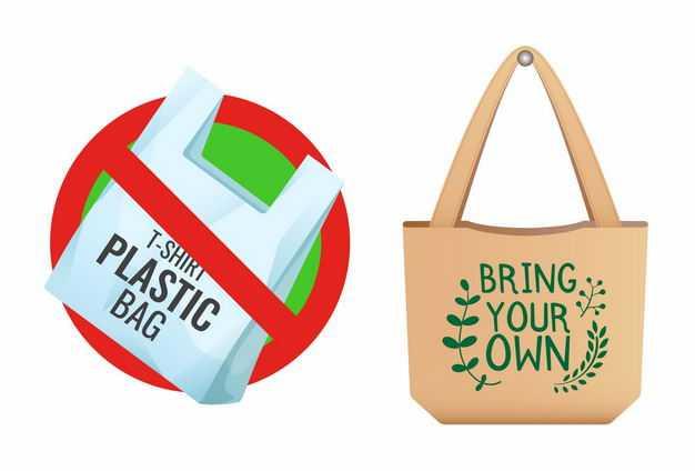 禁止不可降解塑料袋限塑令标志和可重复使用布袋购物袋4281234矢量图片免抠素材