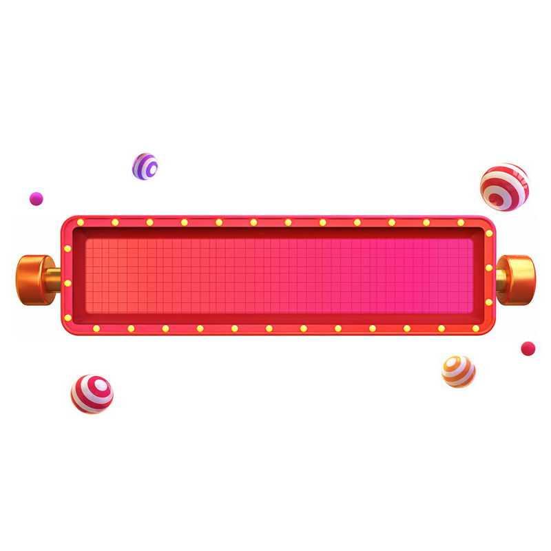 3D立体风格红色霓虹灯效果绚丽菜单背景电商标题框文本框1795654免抠图片素材