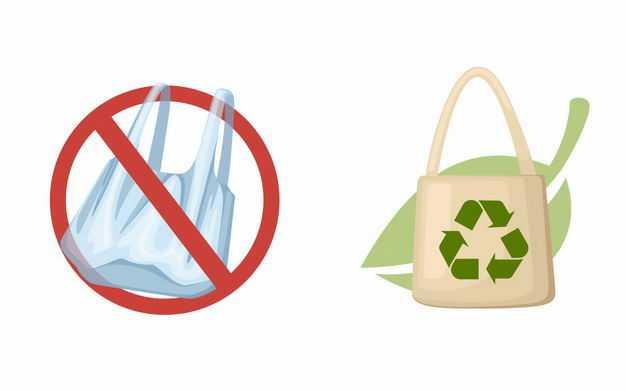 禁止不可降解塑料袋限塑令标志和可重复使用布袋购物袋5044020矢量图片免抠素材