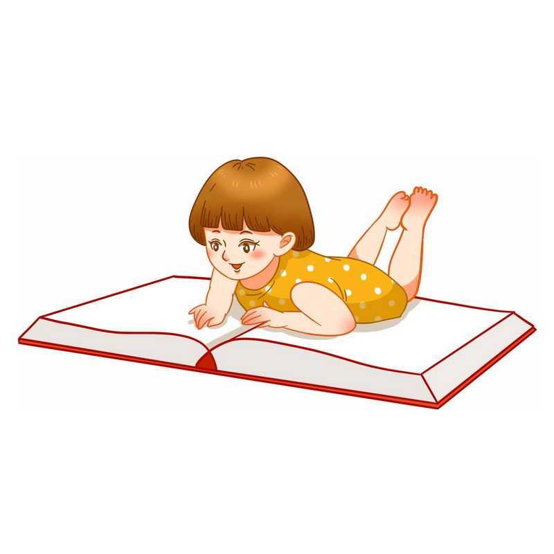 卡通女孩趴在书本上看书5579450免抠图片素材