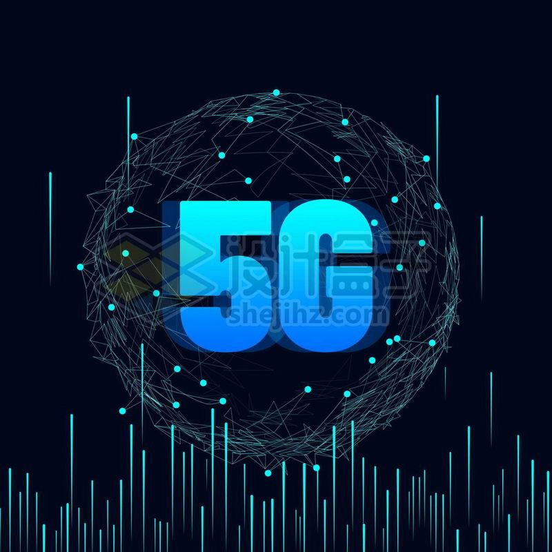 蓝色发光效果的线条和多边形高科技风格5G通信技术9077614免抠图片素材 IT科技-第1张