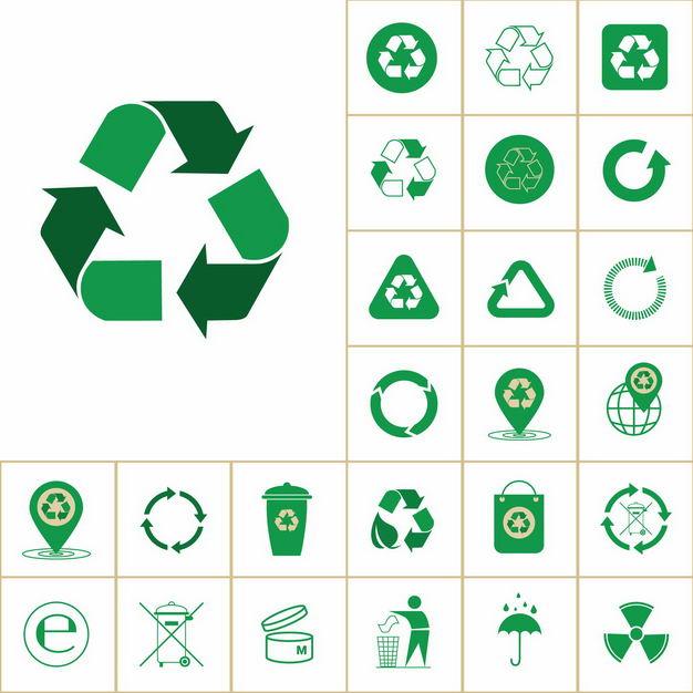 24款绿色的垃圾回收垃圾桶环境保护标志8453797矢量图片免抠素材 标志LOGO-第1张