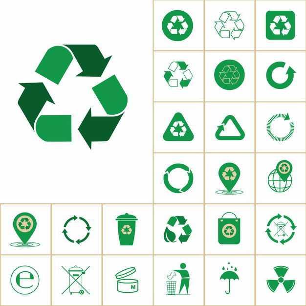 24款绿色的垃圾回收垃圾桶环境保护标志8453797矢量图片免抠素材