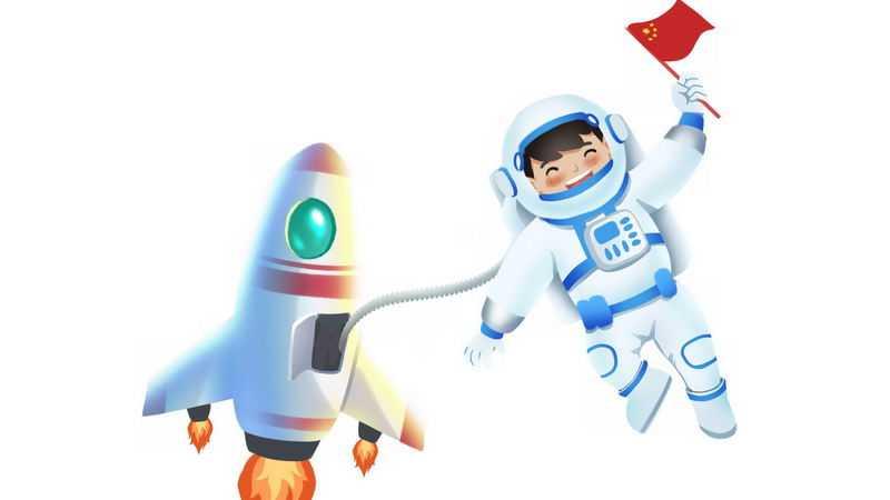 举着国旗的卡通中国宇航员和小火箭4243669png图片免抠素材