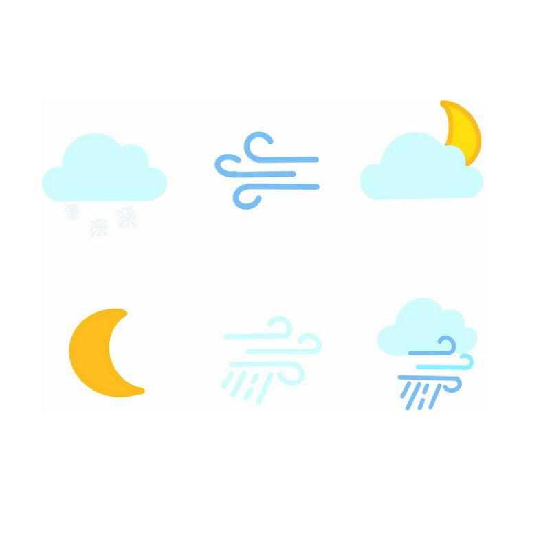 6款扁平化风格卡通天气预报图标3056279图片素材 图标-第1张