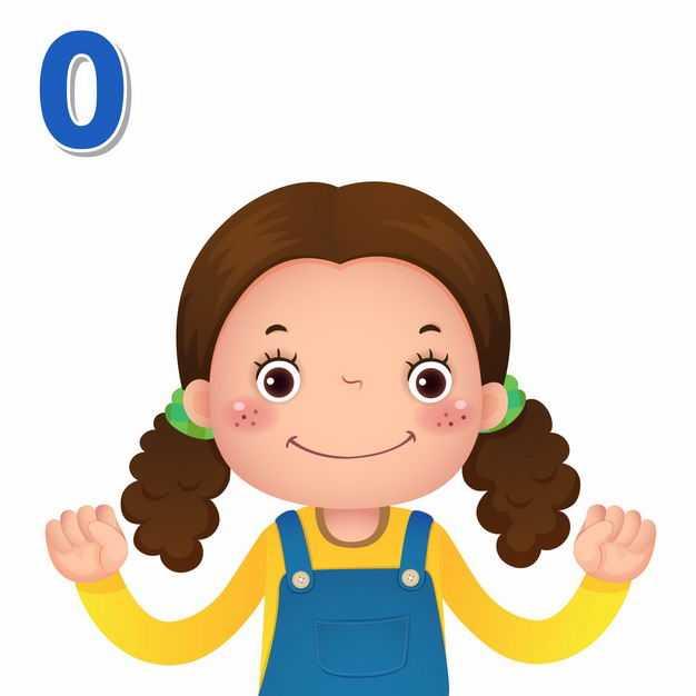 卡通小女孩数数字0幼儿园数学教学数字手势3248209矢量图片免抠素材