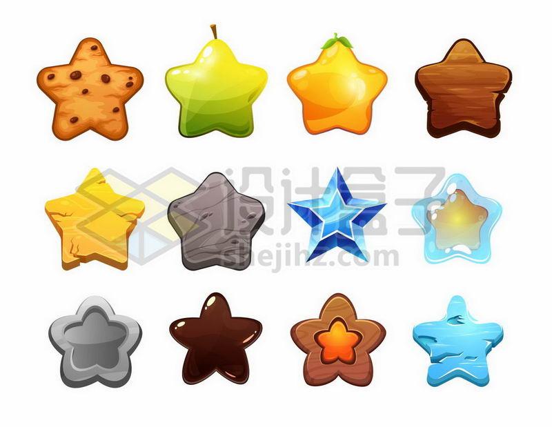 12款各种材质的五角星图案游戏元素8393782矢量图片免抠素材 装饰素材-第1张