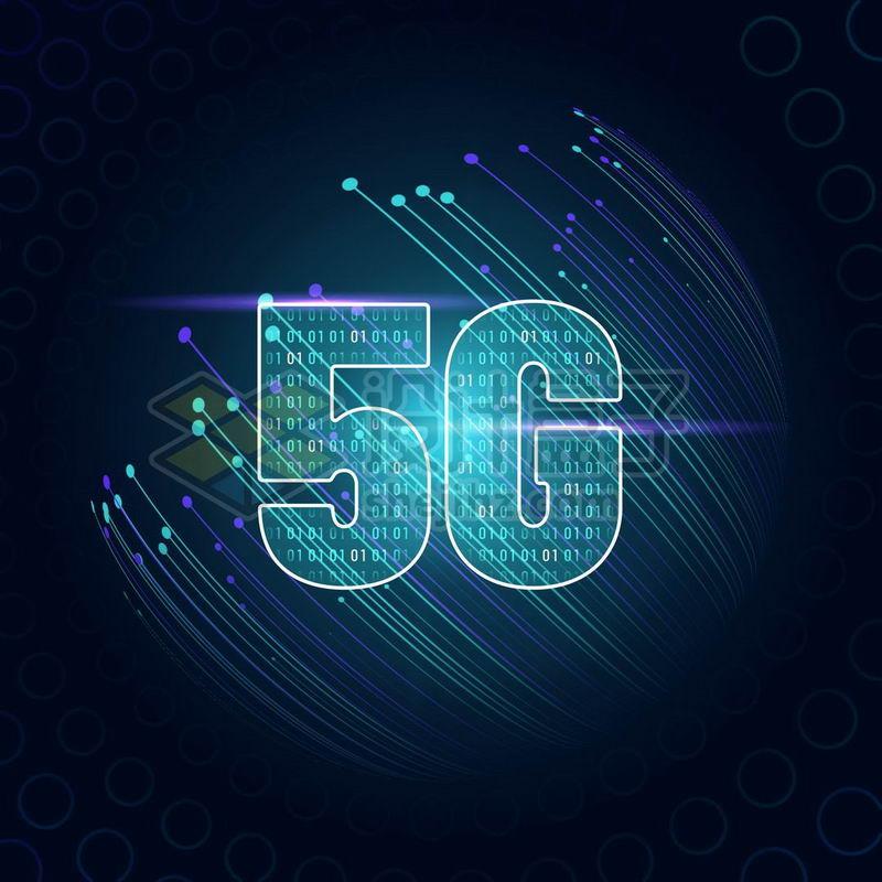 蓝色发光效果高科技风格5G通信技术7811710免抠图片素材 IT科技-第1张