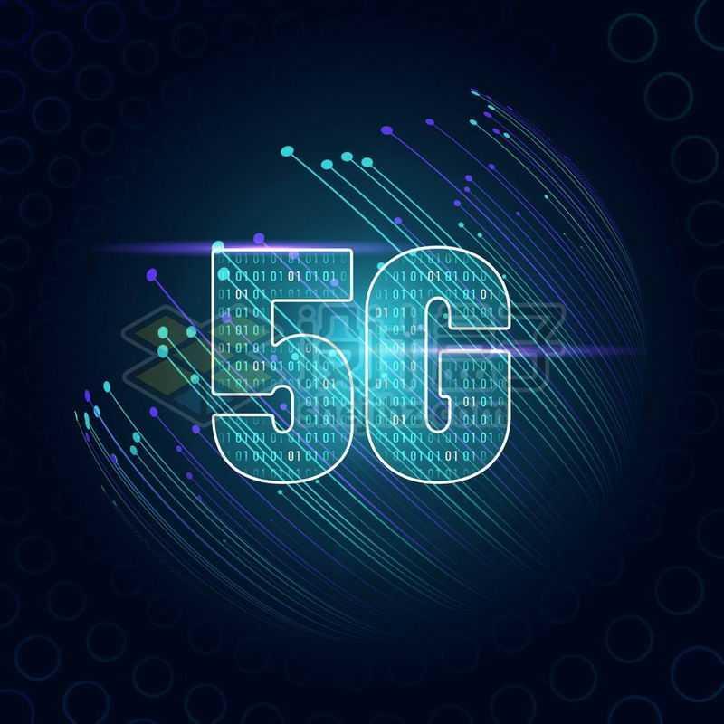 蓝色发光效果高科技风格5G通信技术7811710免抠图片素材