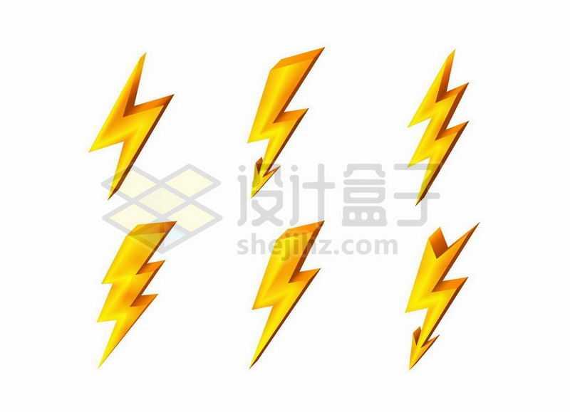 6款黄色的闪电标志1576944矢量图片免抠素材