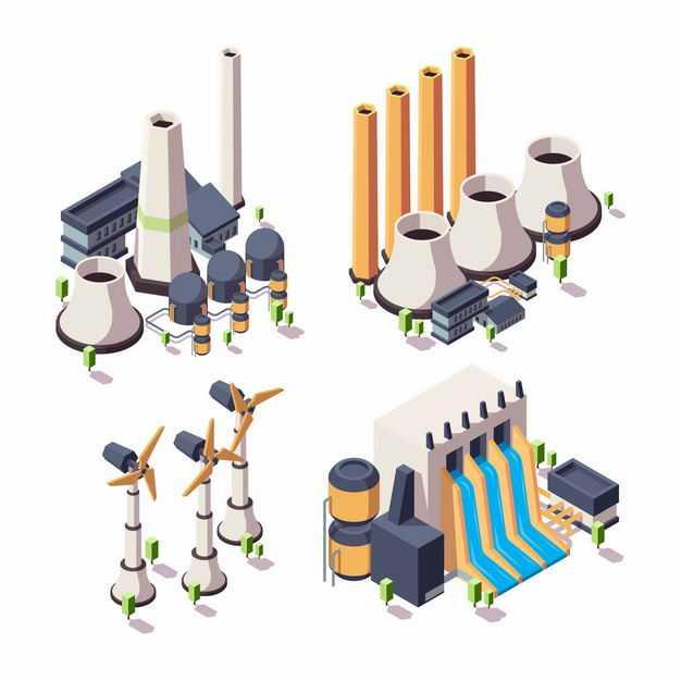 4款2.5D风格的火力发电厂核电站风力发电场和水力发电站5335654矢量图片免抠素材