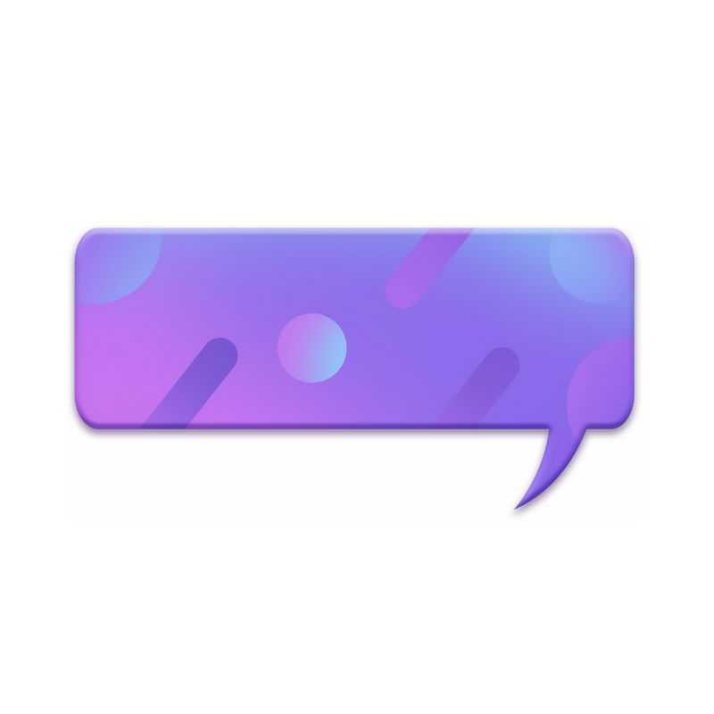 紫色渐变色风格对话框风格菜单背景电商标题框文本框1955068免抠图片素材