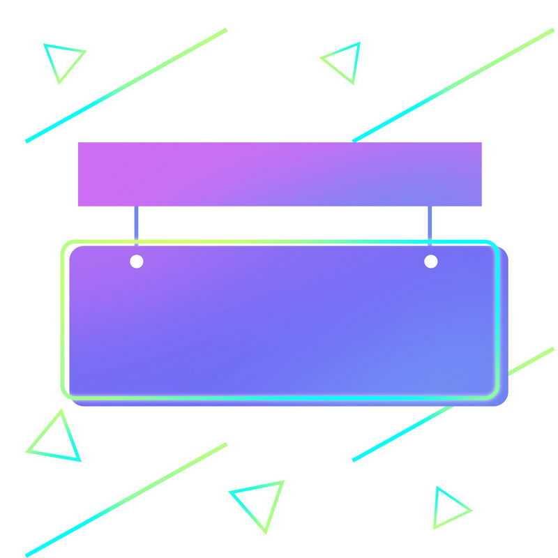 发光线条效果菜单背景电商标题框文本框2588114免抠图片素材