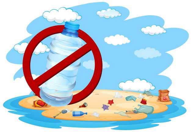 禁止塑料瓶禁塑令塑料垃圾污染5588999矢量图片免抠素材