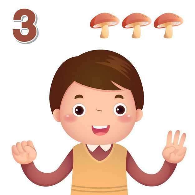 卡通小男孩数数字3幼儿园数学教学数字手势9460595矢量图片免抠素材