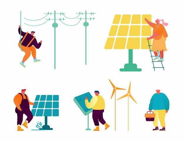 电力工人正在维修电线杆清理太阳能电池板扁平插画9147887矢量图片免抠素材