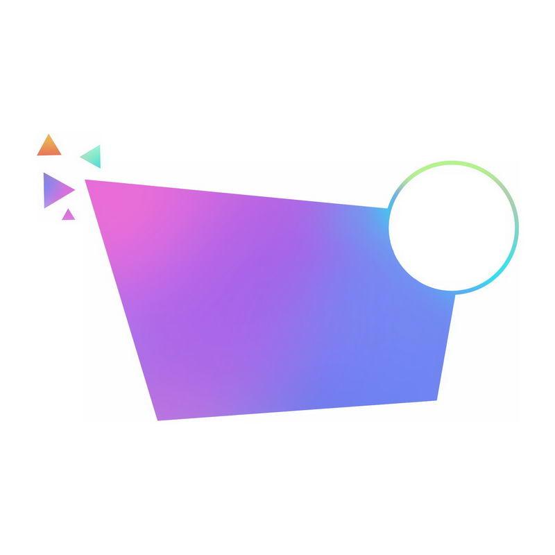 渐变色风格多边形圆形菜单背景电商标题框文本框8360288免抠图片素材 边框纹理-第1张