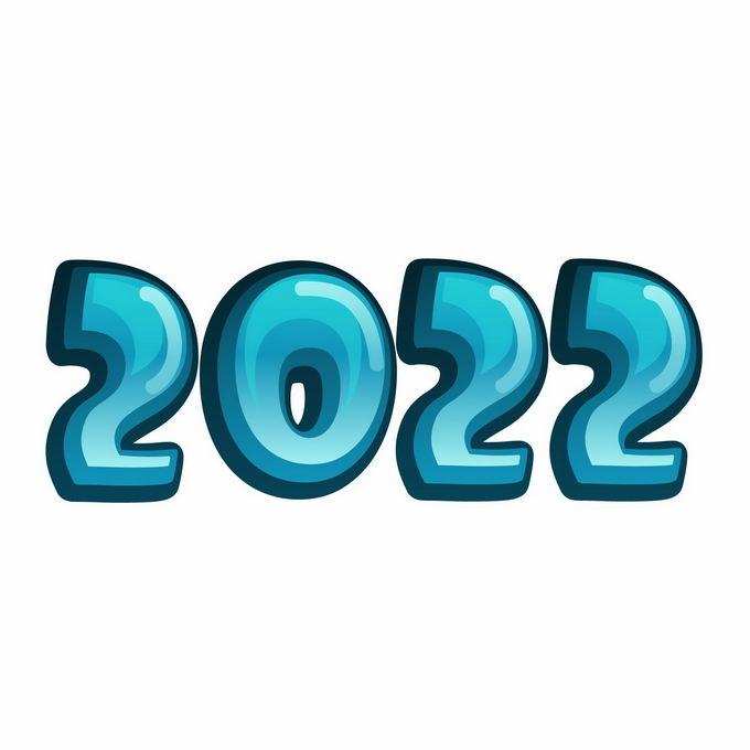 蓝色卡通风格2022年虎年艺术字体5117087矢量图片免抠素材