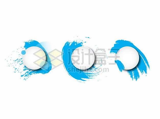 3款蓝色涂鸦装饰的圆形6009025矢量图片免抠素材