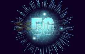 蓝色发光效果科幻地球背景和高科技风格5G通信技术9618758免抠图片素材