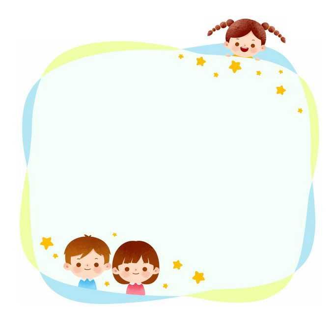 淡蓝色的儿童节文本框边框信息框和3个可爱的小朋友3558748免抠图片素材