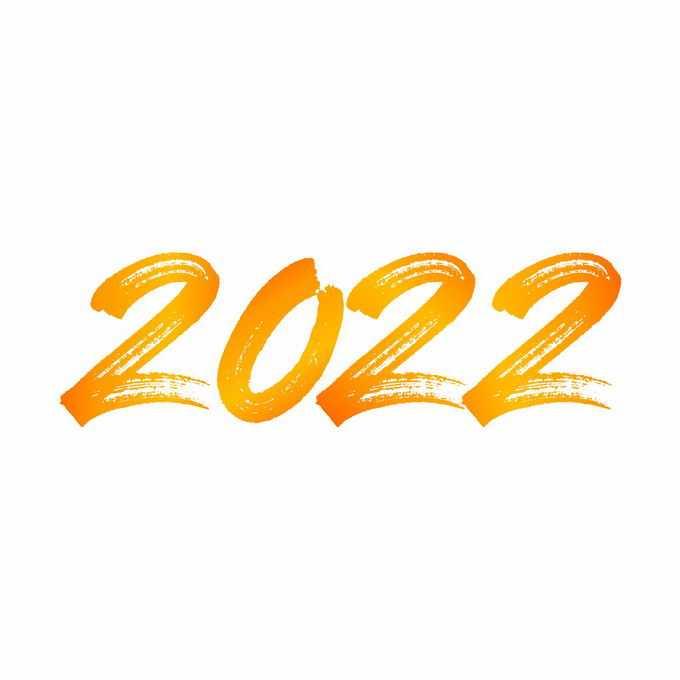 金色毛笔风格2022年虎年艺术字体9741698矢量图片免抠素材