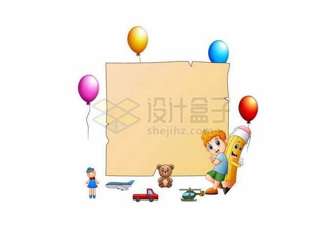 和卡通铅笔背靠背的小学生儿童节边框文本框信息框1801013矢量图片免抠素材