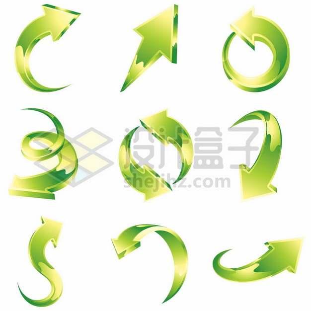 9款3D立体风格绿色箭头循环箭头曲线箭头1225483矢量图片免抠素材